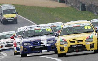 MG Trophy Championship
